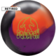 Retired Squatch Solid Ball, for Squatch Solid™ (thumbnail 1)